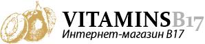 Интернет-магазин витамина В17