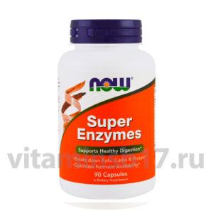 Супер Энзимы (Ферменты) Super Enzymes Now Foods, 90 капсул
