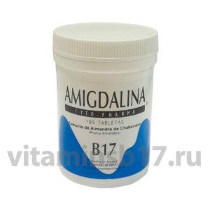 Амигдалин B17 для онкобольных Cyto pharma 500 мг, 100 таблеток, пр-во Мексика